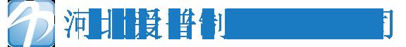 河(he)北愛普制藥有限(xian)公司